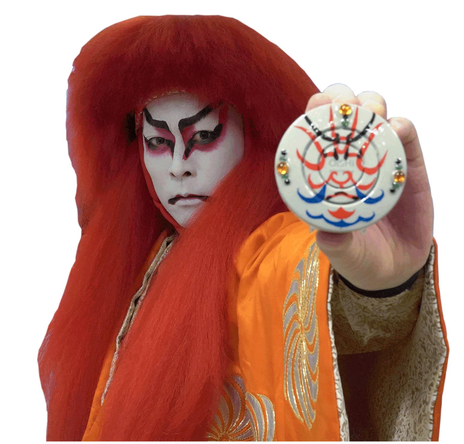 oishi kabuki