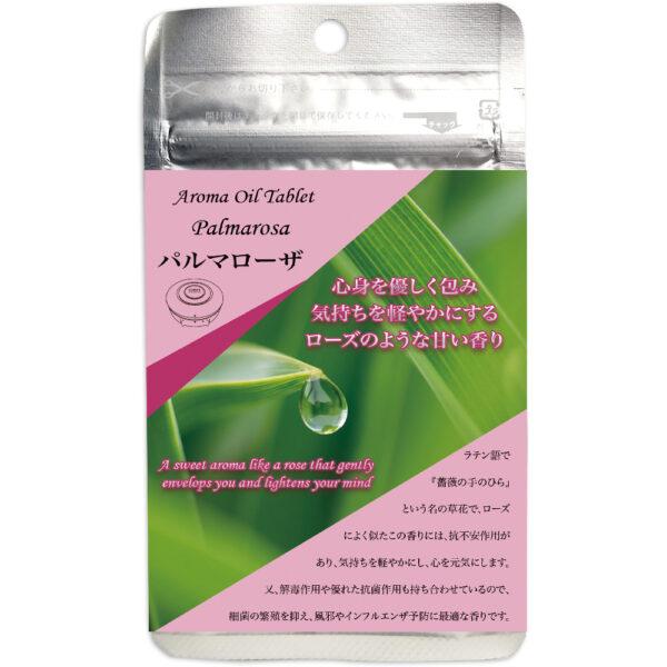 palmarosa aroma