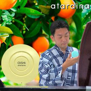 ataraina